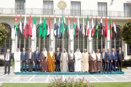"""مجلس الدولة يتقدم بمقترح لتأسيس """"المجموعة البحثية البرلمانية العربية"""""""