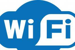 إطلاق أسرع شبكة (Wi-Fi) في العالم