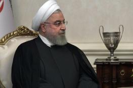 """الرئيس الإيراني يحدد المسؤول عن """"هجمات أرامكو"""" ويوجه رسالة للسعودية"""