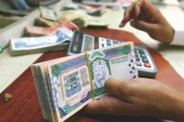 ميزانية قياسية في السعودية بإنفاق 1.1 تريليون ريال