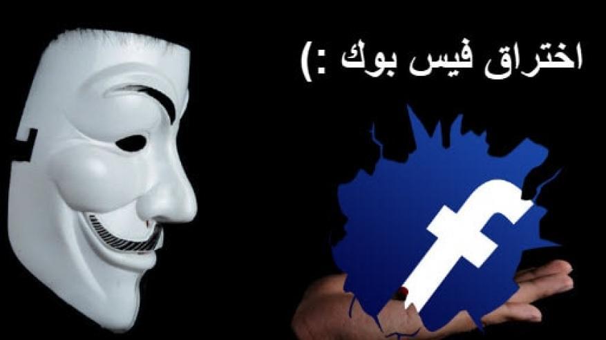 تسريب صور 7 ملايين مستخدم لفيسبوك .. هل أنت منهم ؟
