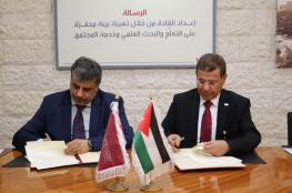 """بروتوكول تعاون بين """"الملتقى الإعلامي"""" وجامعة الشرق الأوسط الأردنية"""