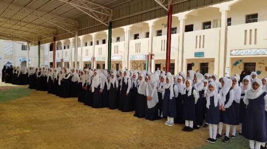 مدرسة حج