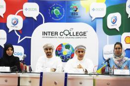 جمعية البيئة تعلن انطلاق النسخة السابعة من مسابقة الخطاب للجامعات والكليات