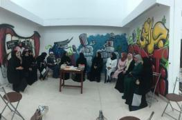 جلسة قراءة حول الفنون التشكيلية بمقر الجمعية