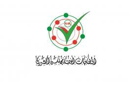 """استقبال طلبات الترشح لانتخابات """"الشورى"""" اعتبارا من 3 فبراير"""