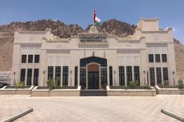 بنك الاسكان يحدد ساعات مراجعة المواطنين خلال شهر رمضان