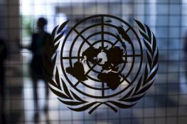 أزمة تهدد الإنسانية .. والأمم المتحدة تحذر