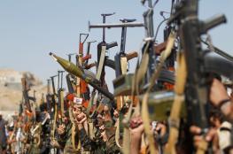 بالفيديو .. الحوثيون يعلنون السيطرة على أكثر من 20 موقعا عسكريا بنجران