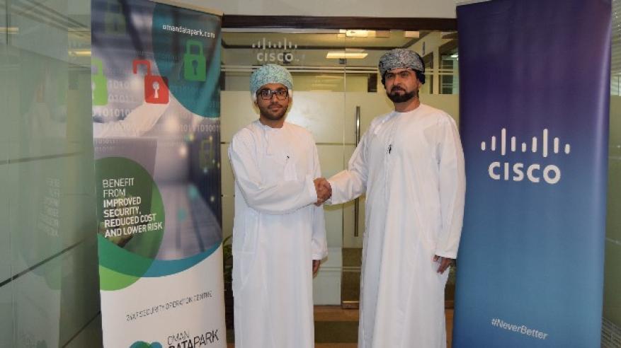 """شراكة بين """"عمان داتا بارك"""" و""""سيسكو"""" للخدمات الأمنية المدارة"""
