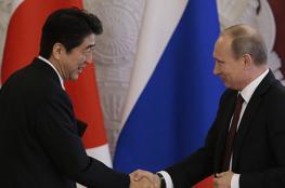 """""""اليابان تايمز"""": جمود المفاوضات بين طوكيو وموسكو يستدعي إعادة تقييم الأمور"""