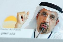 تعليق وزير الطاقة السعودي على الاستهداف الجوي لحقل الشيبة البترولي