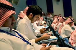 الكشف عن أسباب ترك 53 ألف سعوديا لوظائفهم