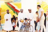 الاحتفال باختتام العام التأهيلي لمركز الوفاء بصحار