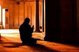 شهر الصلاة وإخراج الصدقات والعناية بالفقراء