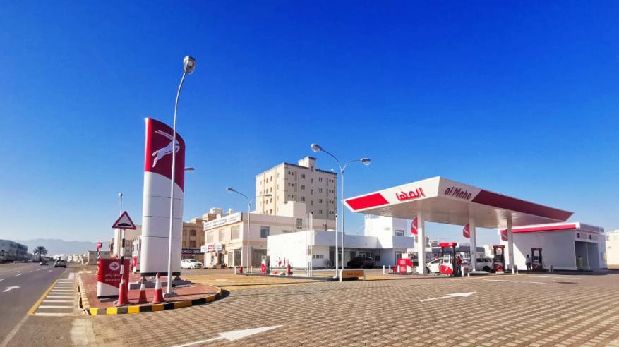 """""""المها النفطية"""" تفتتح المحطة 223 في """"صناعية المعبيلة"""""""