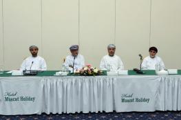 مناقشة سير الخدمات الصحية بالسلطنة في الاجتماع الإداري الموسع