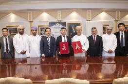 """برنامج تعاون بين جامعة السلطان قابوس و""""هواوي"""" لنقل تقنيات المعلومات والاتصالات"""