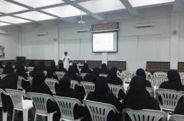 """""""الأوقاف"""" تنظم برنامجا لمدرسات القرآن الكريم"""
