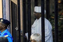 الرئيس السوداني المعزول داخل القفص من جديد