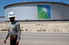 السعودية تنفي التراجع عن طرح أرامكو بالبورصة
