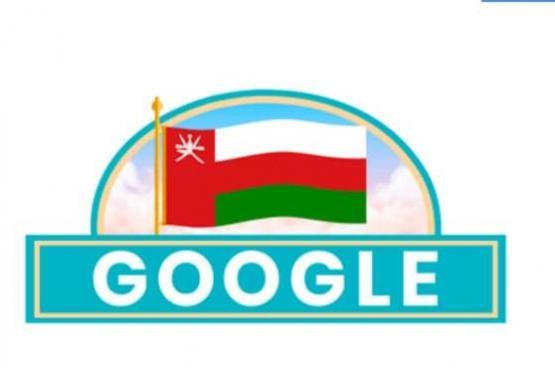 """""""جوجل"""" يحتفل بالعيد الوطني الـ48 المجيد"""