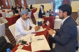 """""""التعليم العالي"""" تشارك في القمة الخليجية للمنح الدراسية"""