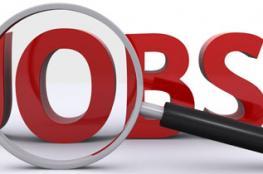 ننشر أسماء المدعوين لمقابلات التوظيف بالقطاع الخاص