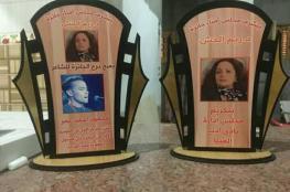 محمود عمر يفوز بجائزة ريم الخش للإبداع العربي