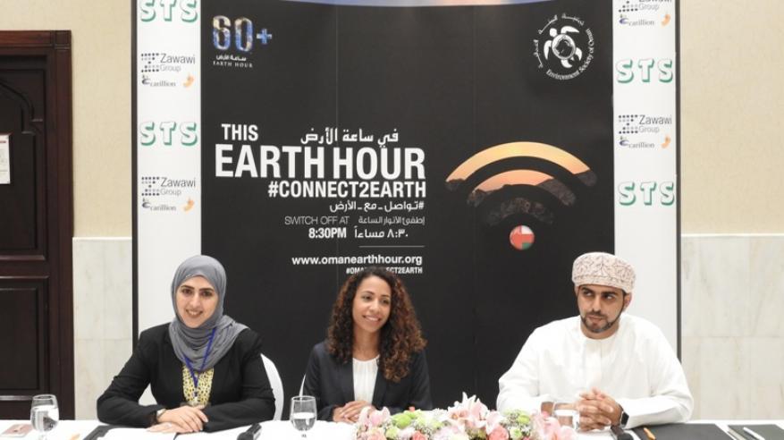 """""""جمعية البيئة"""" تنظم مبادرة ساعة الأرض 2018"""