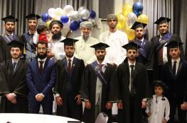 تخريج دفعة جديدة من العمانيين الدارسين بالجامعات الأسترالية