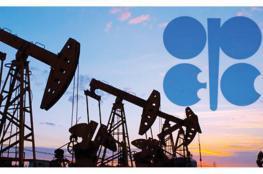أوبك تسجل أكبر انخفاض في إنتاجها النفطي منذ 2017