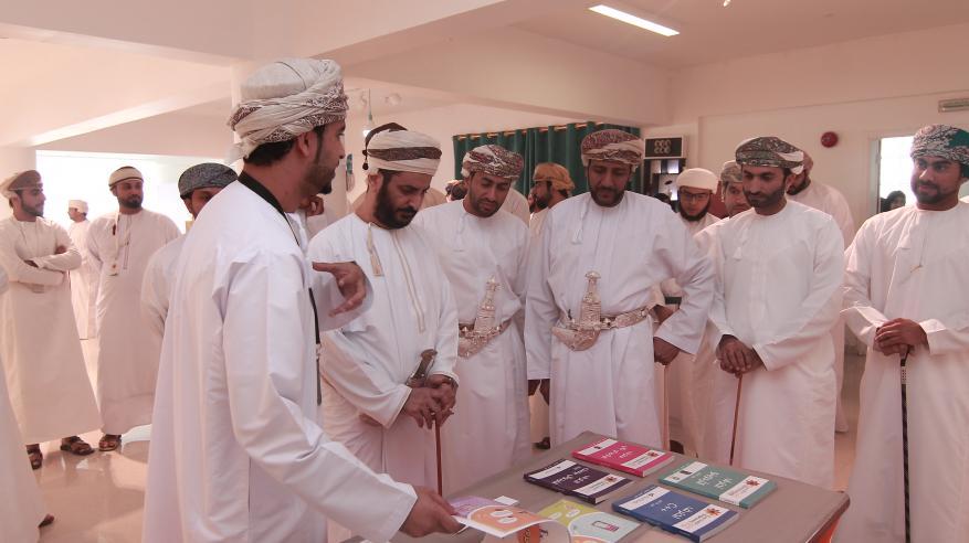 """افتتاح مركز القرية الهندسية في نزوى بدعم من """"بي.بي عمان"""""""