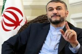 عبد اللهيان: السعودية والإمارات والبحرين يلعبون بالنار