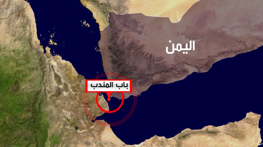 السعودية تستأنف شحنات النفط عبر باب المندب
