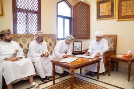 """""""الأوقاف"""" توظف إنترنت الأشياء في تطبيقات إدارة المساجد"""