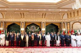 """""""إعلان مكة"""" يؤكد التضامن الإسلامي مع قضايا الأمة ومواجهة التحديات الداخلية والدولية"""