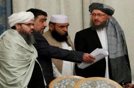 """خطة سلام أفغانستان: تفاؤل أمريكي رغم """"خلافات الجولة الثامنة"""""""