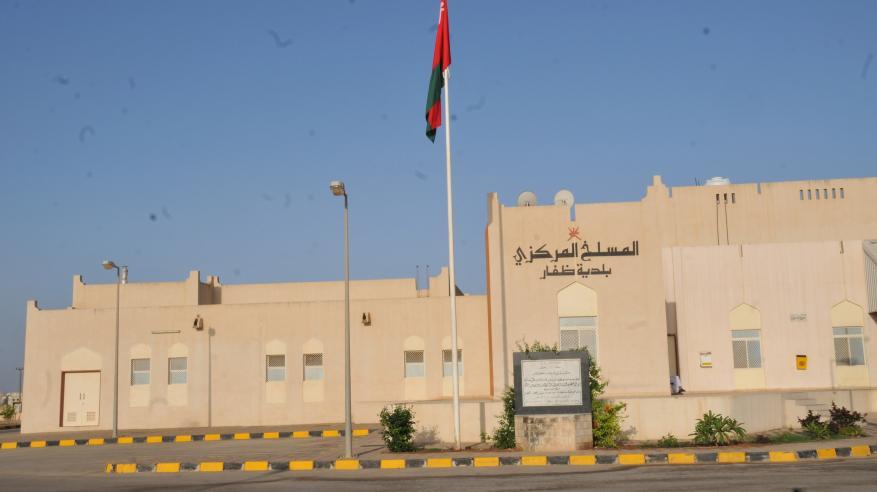 إتلاف 2056 كجم لحوما بمسلخ بلدية ظفار