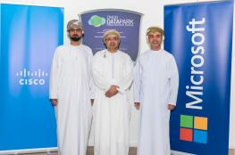 """تعاون بين """"عُمان داتا بارك"""" و""""مايكروسوفت"""" و""""سيسكو"""" لتعزيز الحوسبة السحابية في السلطنة"""