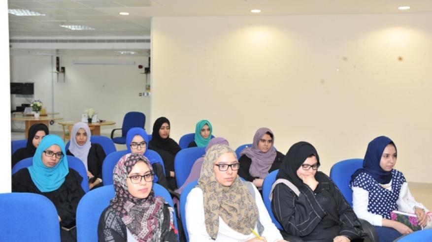 مشاركة الطالبات في المحاضرة