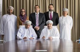 بنك عمان العربي يوقع مذكرة تفاهم مع كلية مجان الجامعية