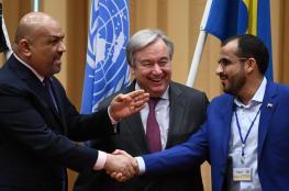 """ماذا تعرف عن """"اتفاق الحديدة"""" بين الأطراف المتحاربة في اليمن"""