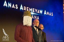 الاتحاد الدولي للصحفة الرياضية يكرم الصحفي الغاني الراحل أحمد سوالي