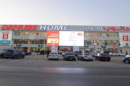 """""""دانوب هوم"""" تفتتح أكبر متجر للبيع بالتجزئة في المعبيلة"""