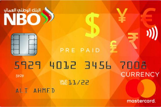 بطاقة متعددة العملات من البنك الوطني للمسافرين