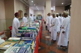1229 عنوانا في معرض الكتب المستعملة العاشر بجامعة السلطان قابوس