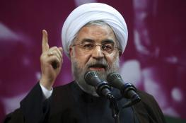 """أمريكا تستنكر تهديد إيران بالانسحاب من """"الانتشار النووي"""""""
