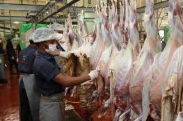 بلدية مسقط تعلن استعدادها لاستقبال عيد الفطر المبارك وتكثف الرقابة الصحية