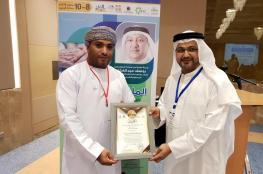 تكريم يوسف اللمكي بجائزتين في مجال رعاية كبار السن بالبحرين